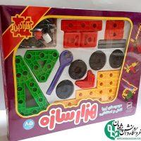 بازی فکری | بازی هزارکاره