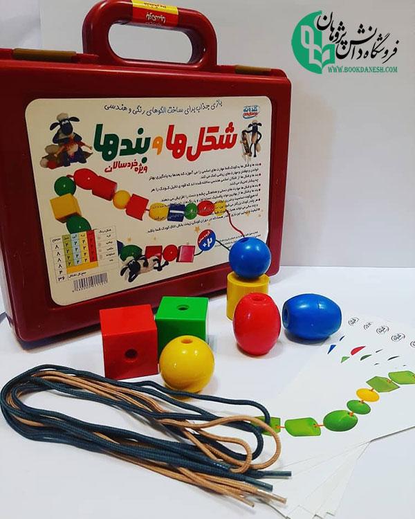 بازی فکری | شکل ها و بندها