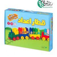 بازی فکری | قطار اعداد با فرزندان