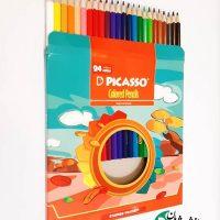 لوازم التحریر | مداد رنگی ۲۴ رنگ