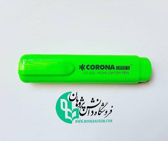 ماژیک-هایلایت-کرونا-سبز-