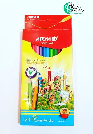 مداد رنگی 12 اریا