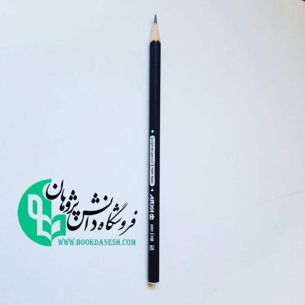 مداد سیاه اریا
