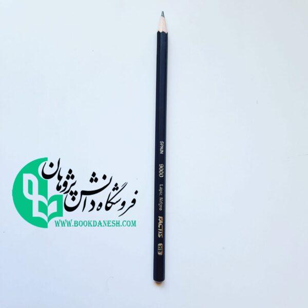 مداد سیاه فکتیس