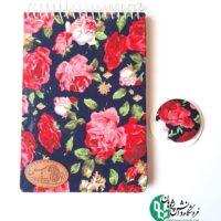 دفترچه-یادداشت-گلدار2