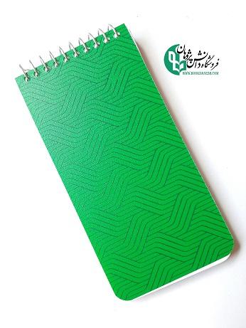 دفتر-یادداشت-کوچک-